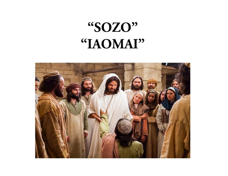 1-6-sozo-iaomai